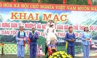 Khai mạc lễ hội mở cửa rừng dân tộc Mường và Ngày hội Văn hóa thể thao du lịch các dân tộc huyện Yên Lập lần thứ X năm 2014