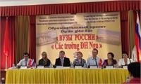 Cụ thể hóa hợp tác giáo dục ĐH Việt-Nga