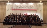 Đoàn ĐB tỉnh Phú Thọ thăm tỉnh Nara và dự HN Chính quyền địa phương và KV Đông Á lần thứ 5 tại Nhật Bản