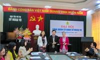 Đại hội Công đoàn Sở Ngoại vụ tỉnh Phú Thọ lần thứ nhất (Nhiệm kỳ 2014- 2017)