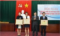 Sở Ngoại vụ Phú Thọ tổ chức Hội nghị tổng kết công tác đối ngoại năm 2015