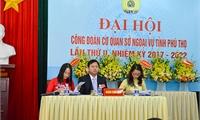 Đại hội Công đoàn Sở Ngoại vụ tỉnh Phú Thọ lần thứ II