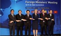Diễn đàn về hòa bình Hàn Quốc- MEKONG năm 2018 tại Hà Nội