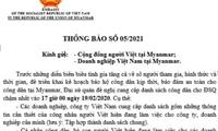 ĐSQ Việt Nam tại Myanmar đề nghị bà con, doanh nghiệp Việt cung cấp danh sách công dân