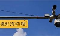 Hàn Quốc và văn hoá CCTV
