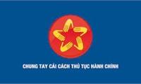 Ban hành mới, bãi bỏ 47 thủ tục hành chính trong lĩnh vực đầu tư tại Việt Nam thuộc thẩm quyền giải quyết của UBND tỉnh, Ban Quản lý các Khu công nghiệp tỉnh