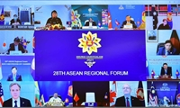 Tuyên bố Chủ tịch ARF-28: Cần duy trì an ninh và tự do hàng hải ở Biển Đông; sớm đúc kết một COC thực chất và hiệu quả