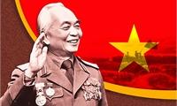 Kỉ niệm 110 ngày sinh Đại tướng Võ Nguyên Giáp (25/8/1911-25/8/2021):