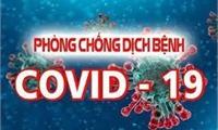Tăng cường tuyên truyền phổ biến, giáo dục pháp luật về phòng, chống dịch COVID-19