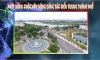 Việt Trì tổ chức Cuộc vận động sáng tác biểu trưng (logo) thành phố