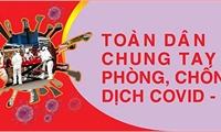 """Phú Thọ phát động phong trào thi đua  """"Toàn dân tham gia phòng, chống dịch Covid-19"""""""